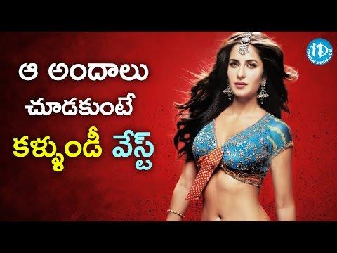 Katrina Kaif Back With Bang – Kaala Chashma Song – Baar Baar Dekho