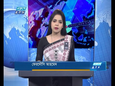 07 PM News || সন্ধ্যা ৭টার সংবাদ || 13 August 2020 || ETV News