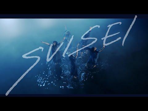 , title : 'CYNHN(スウィーニー)「水生」Music Video'