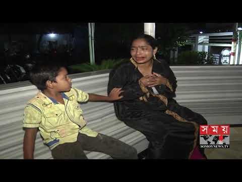 সন্তানকে হারিয়ে পাগলপ্রায় মা !   Chattogram News   Somoy TV