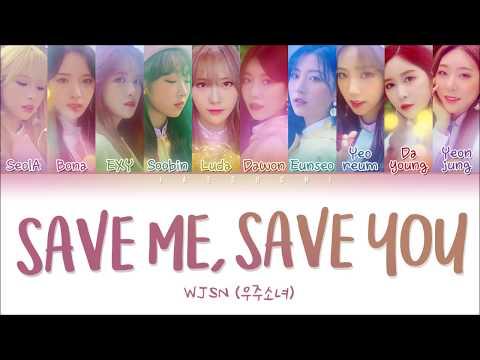 Video WJSN (우주소녀) - SAVE ME, SAVE YOU (부탁해) LYRICS (Color Coded Eng/Rom/Han/가사) download in MP3, 3GP, MP4, WEBM, AVI, FLV January 2017