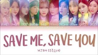 Video WJSN (우주소녀) - SAVE ME, SAVE YOU (부탁해) LYRICS (Color Coded Eng/Rom/Han/가사) MP3, 3GP, MP4, WEBM, AVI, FLV April 2019