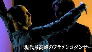映画『J:ビヨンド・フラメンコ』予告編
