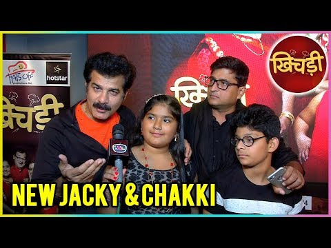 NEW Jacky And Chakki In Khichdi 3 | INTRODUCING JD