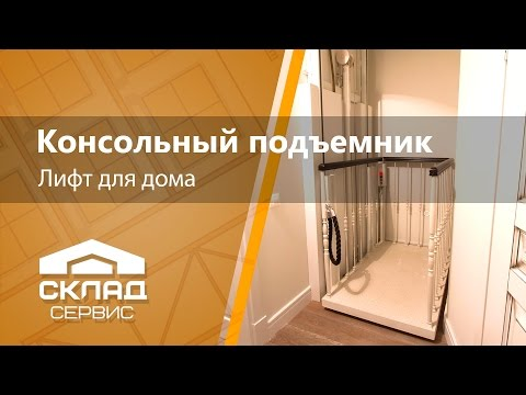 Ремонт грузового лифта своими руками
