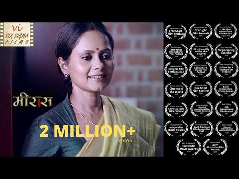 Award Winning Hindi Short Film | Meeraas  - Ft Sadiya Siddiqui | Mother & Daughter | Six Sigma Films