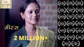 Video Award Winning Hindi Short Film | Meeraas  - Ft Sadiya Siddiqui | Mother & Daughter | Six Sigma Films MP3, 3GP, MP4, WEBM, AVI, FLV April 2019