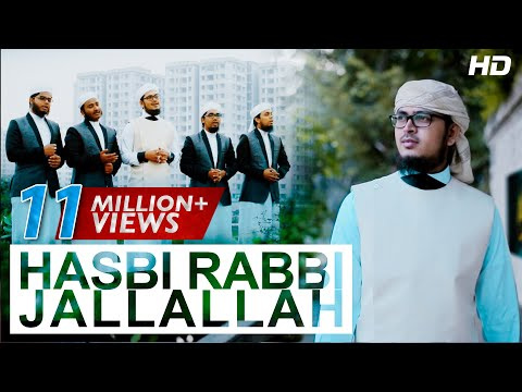 Hasbi Rabbi Jallallah ᴴᴰ With English Subtitle | Islamic Song By Kalarab | Zikir La Ilaha Illallah