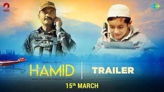 આઠ વર્ષના બાળક પર બનાવેલ ફિલ્મ 'હામિદ'નું ટ્રેલર તમને જરૂર ગમશે