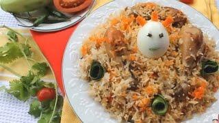 Chicken Biryani    Bangladeshi Chicken Biryani Recipe