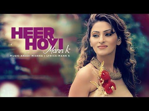 Heer Hoyi Songs mp3 download and Lyrics