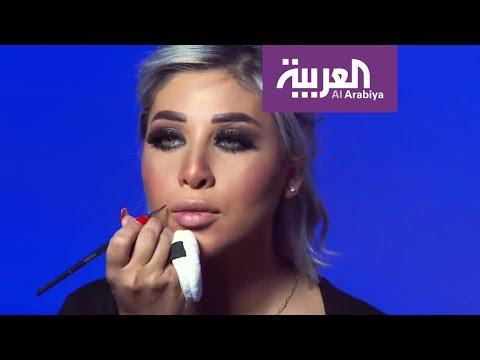 العرب اليوم - شاهد| طريقة الحصول على مكياج مثل هيفاء وهبي