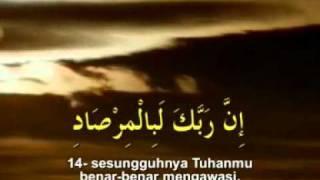 Surah Al Fajr - Mishary Al 'Afasy.flv