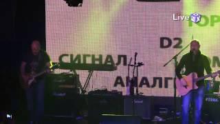 21. Сигнал -- В Друго Време, В Друг Свят, Livebox, Sofia Live Club