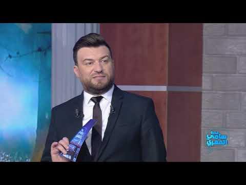 Fekret Sami Fehri S03 Ep06   سانفارا: تصويرتي مع أحلام الفقيه في البحر عملتلي أنا أكثر مشاكل