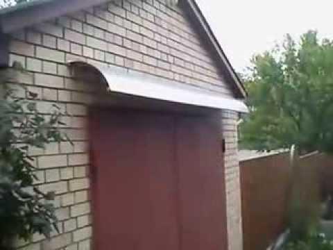 Козырек на гараж видео