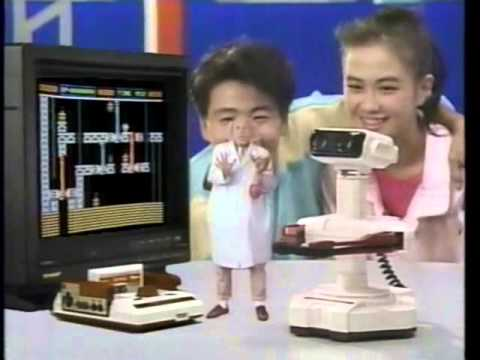 Collection - Vintage Video Game Commercials from Japan