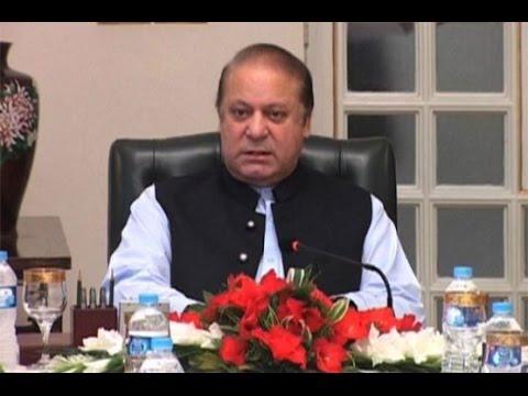 Prime Minister Nawaz Sharif addressed the Chamber of Commerce Export Award
