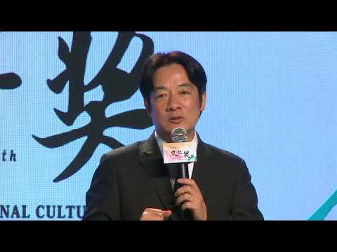 Video link:Premier Lai Ching-te attends the 37th National Cultural Award ceremony (Open New Window)
