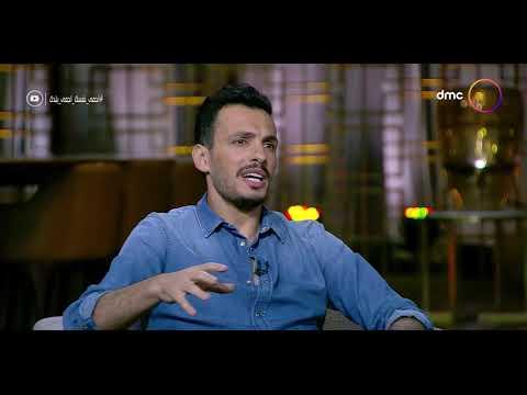 أحمد إبراهيم لرامي رضوان: استضافتك لي جرأة