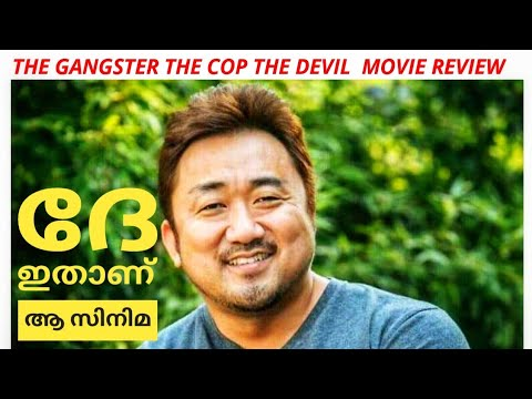 The Gangster The Cop The Devil Movie Malayalam Review By Joshin