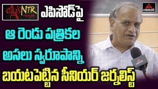 Video Senior Journalist Telakapalli Ravi Reveals Lakshmi's NTR Real Life | RGV | Mirror TV Channel MP3, 3GP, MP4, WEBM, AVI, FLV Februari 2019