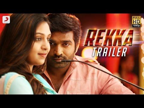 றெக்க  Rekka  Official Trailer | Vijay Sethupathi, Lakshmi Menon | D. Imman (Tamil)