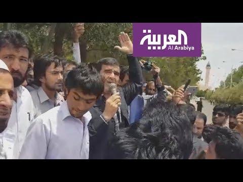 العرب اليوم - تعرف على سبب احتجاجات بلوشستان في إيران
