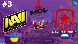Na`Vi vs Gambit #3 (BO3) | MDL Disneyland Paris Major