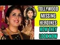 Tollywood Missing Heroines How They Look Now waptubes