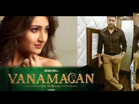 Vanamagan Movie Teaser, Trailer Firstlook Offical Video| Jayam Ravi, Sayyeshaa, ALVIjay