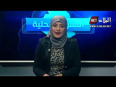 بشار : إختفاء غامض لأحد سكان القنادسة ..والمنطقة تنتفض
