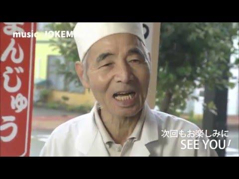 北海道由仁町観光PR用動画VOL.8