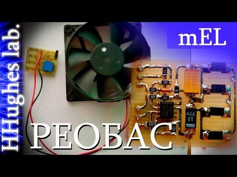 Терморегулятор для кулера своими руками видео