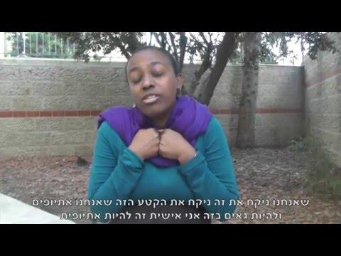 ביתא ישראל
