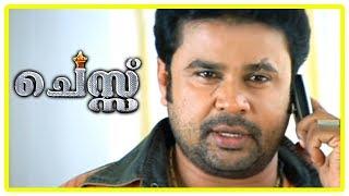 Video Latest Malayalam Movies 2017   Chess Movie Scenes   Bheeman Raghu attacked by Dileep   Jagathy MP3, 3GP, MP4, WEBM, AVI, FLV Maret 2019