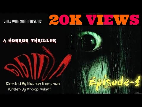 Saira| Horror Thriller| Episode 1|  Malayalam horror web series  |Ghost  in | ChillWithSara