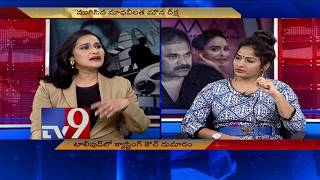 Video Madhavi Latha condemns RGV comments || Tollywood Casting Couch - TV9 MP3, 3GP, MP4, WEBM, AVI, FLV Mei 2018