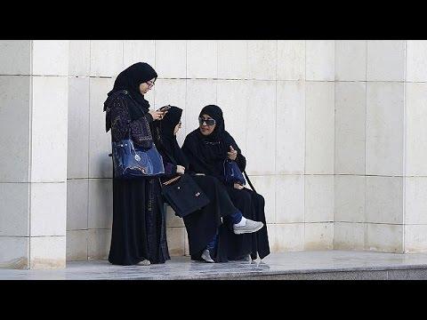 Σ. Αραβία: Γυναίκες εκλέχθηκαν στα τοπικά συμβούλια