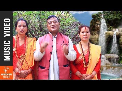 (New Nepali Bhajan (उत्प्रेणात्मक भजन) 2018/2074 .. 8 min 38 sec .)