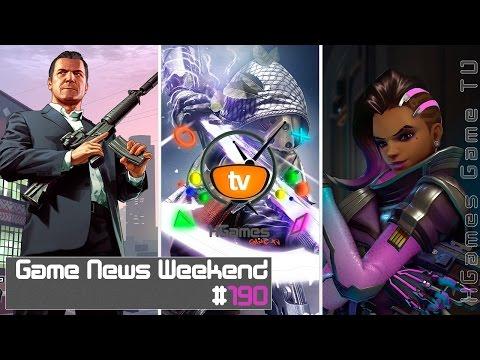 Game News Weekend — #190 Игровые Новости