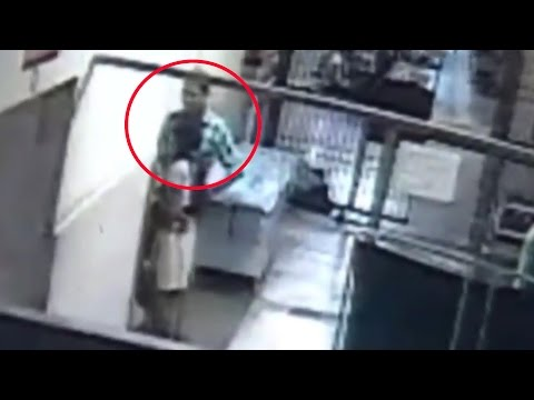 Rape In A Hospital In Haryana - Full CCTV Footage