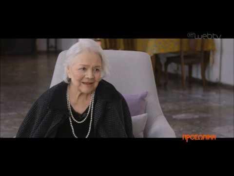 Προσωπικά «Μαίρη Λίντα η μεγάλη κυρία του ελληνικού τραγουδιού» | 24/02/2019 | ΕΡΤ