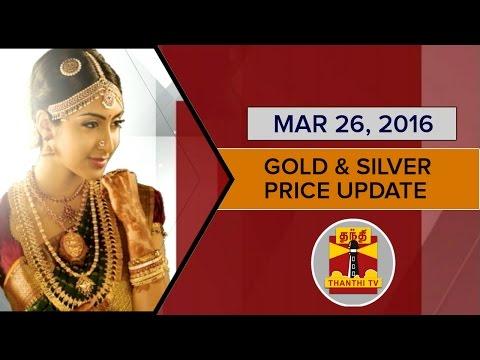 Gold-Silver-Price-Update-26-03-2016--Thanthi-TV
