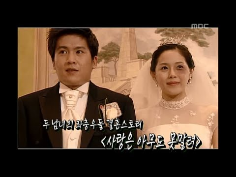 Happy Time, Masterpiece Theater #08, 명작극장 20100801