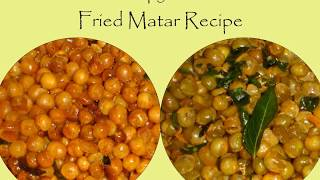 Deep fried crispy peas or matar is a snack item.