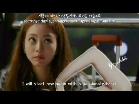 Tekst piosenki Lee Hae Na - Dazzling po polsku