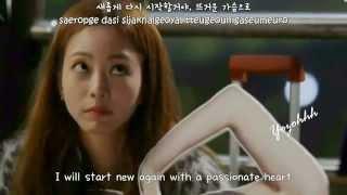 Video Lee Hae Na (Kiss&Cry) - Dazzling (눈부셔) FMV (Birth of a Beauty OST)[ENGSUB + Romanization + Hangul] MP3, 3GP, MP4, WEBM, AVI, FLV April 2018