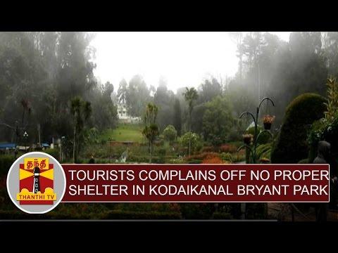 Tourists-complain-Improper-shelter-in-Kodaikanal-Bryant-Park-Thanthi-TV