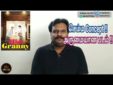 Miss Granny (2014) Korean Movie Review in Tamil by Filmi craft